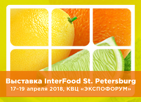 InterFood St. Petersburg_TPP