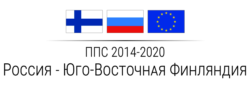 SEFR CBC 2014-2020 logo_jpeg_colour_rus